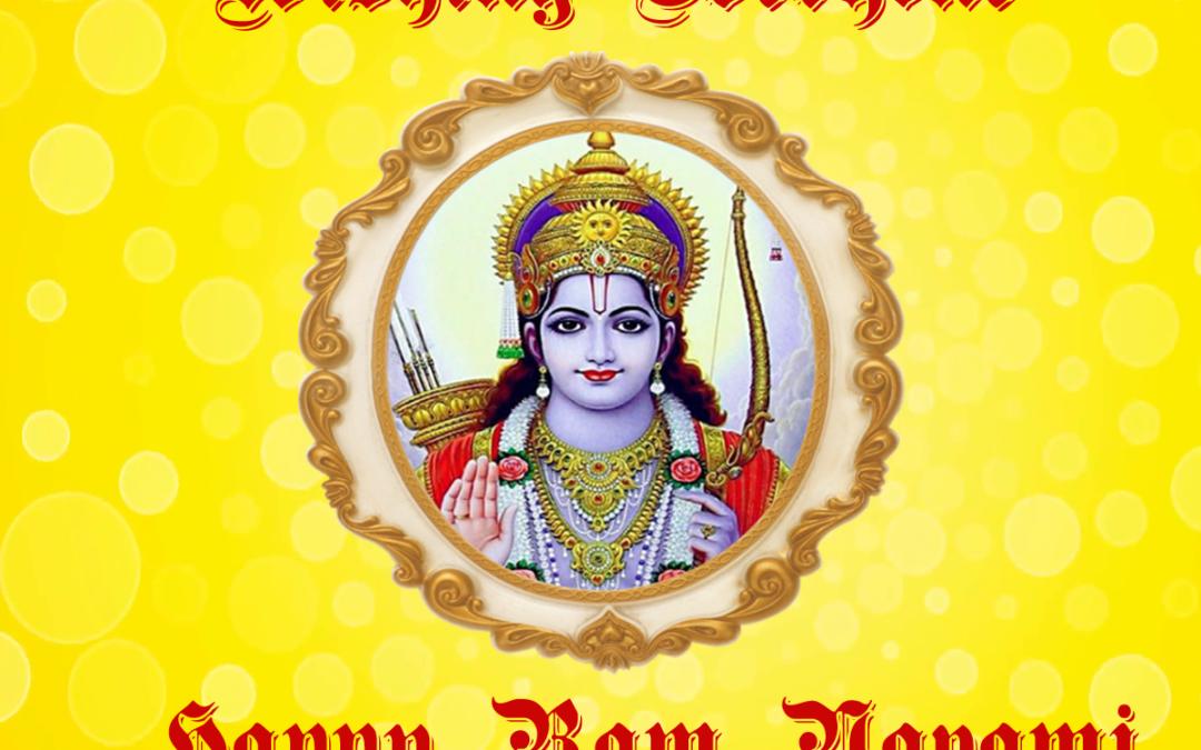 GNS Wishes Happy Ram Navami