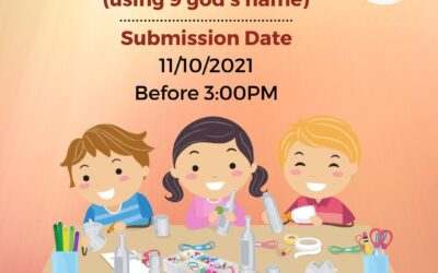 Doodle Making Competition (Using 9 God's Name)